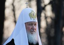 Патриарх Кирилл посоветовал россиянам уже подумать о загробной жизни