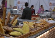 В донской столице прошла крупнейшая осенняя продовольственная выставка