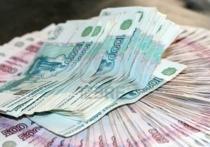 Миллиардеров в Красноярском крае стало больше