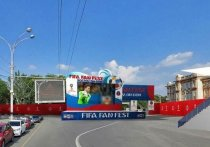 На поддержание чистоты на Театральной площади во время ЧМ-2018 выделили почти 10 млн рублей