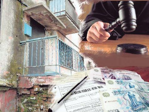 Более чем на 1 млн рублей оштрафованы управляющие компании Волгоградской области за нарушения в сфере ЖКХ.