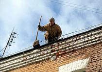 Погода готовит москвичам сюрприз к 8 Марта
