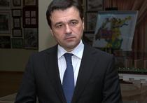 Губернатор Воробьев предложил «раскрутить» РИА на все 360