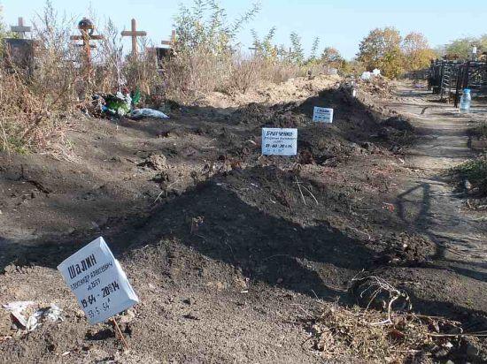 на Северном кладбище никак