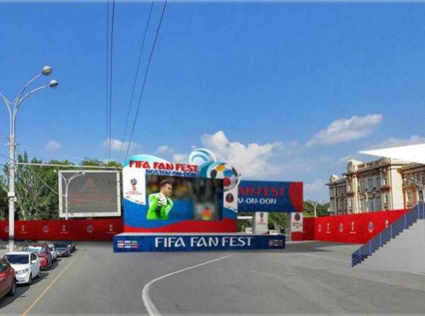 Вцентре Ростова построят фан-зону для болельщиков за500 млн руб.