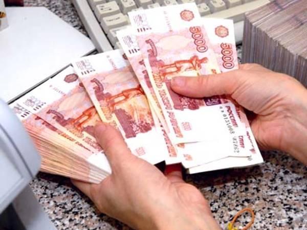 деньги наличными в кредит втб одобрили онлайн заявку на кредит почта банк