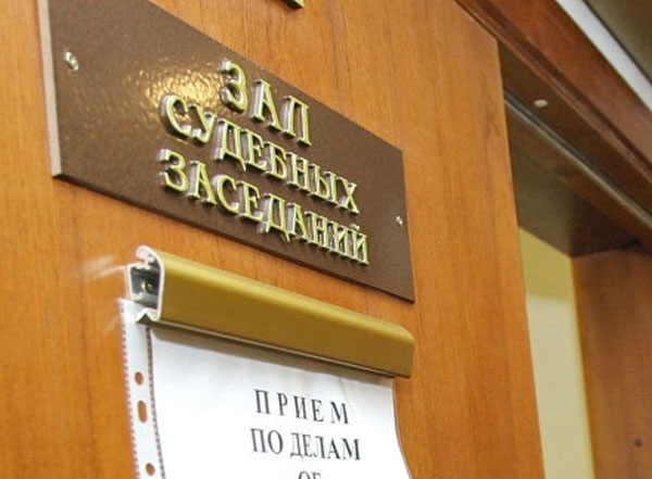 ВВорошиловском суде сегодня огласят вердикт предпринимателю Александру Хуруджи