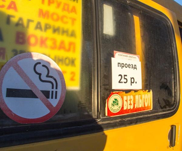 Жителя Ростовской области обвиняют вубийстве общеопасным методом