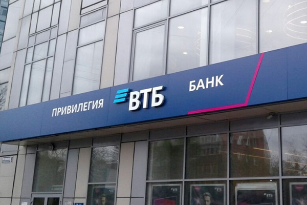 кредит по двум документам без справок о доходах ростов на дону банки под залог авто птс