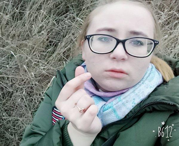 НаДону разыскивают пропавшую без вести 18-летнюю девушку