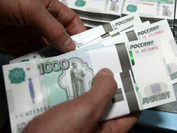 1 5 в рублях монеты президенты